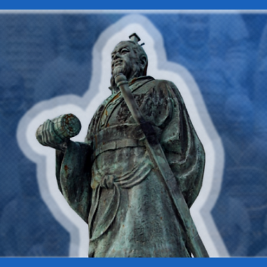 5 Quotes From Sun Tzu That Bring Peace to My Mind