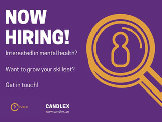 Join CandleX | Remote & Beijing-based volunteer roles available