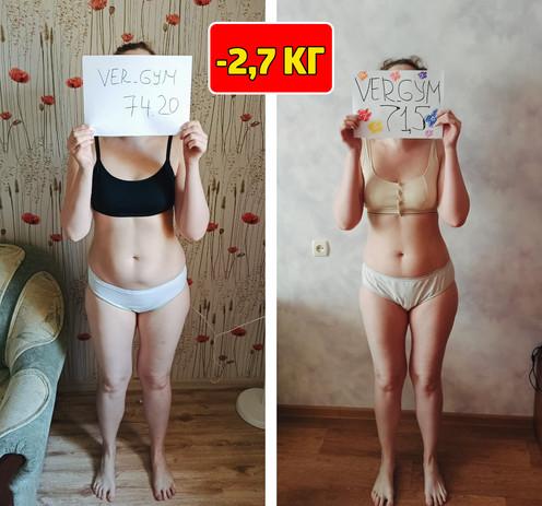 2,7-кг.jpg