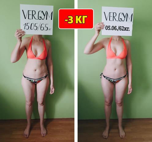 3-кг.jpg