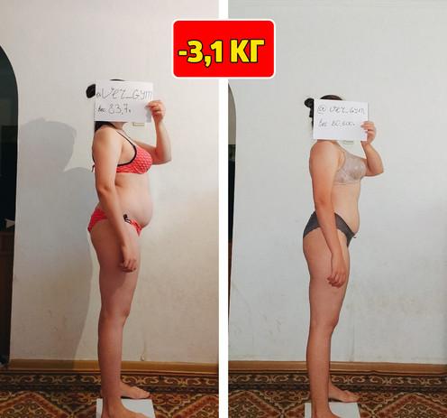 3,1-кг.jpg