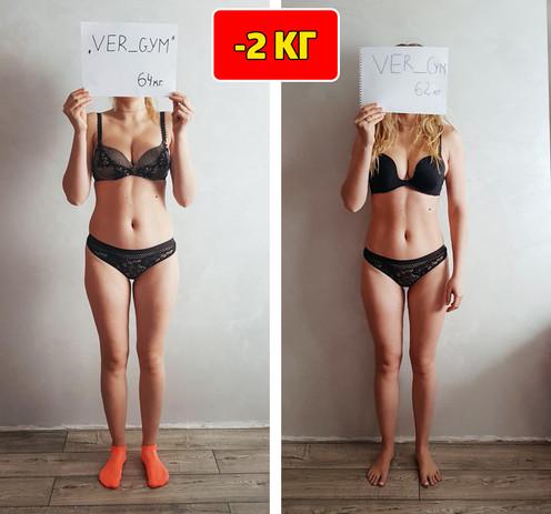 2-кг.jpg
