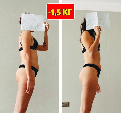 1,5-кг.jpg