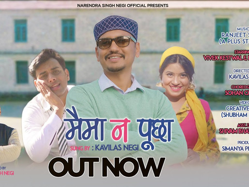 मैमा न पूछा | MAI MA NA PUCHA - OFFICIAL SONG - Out Now