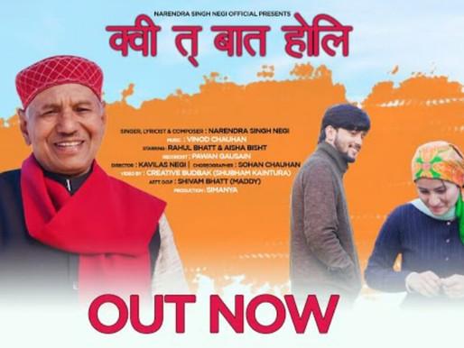A new solo from Narendra Singh Negi