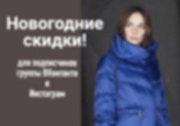 Bjpvzwgm-sk_edited.jpg