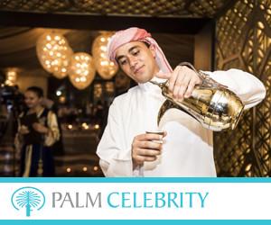 Palm Celebrity 300x250pix_banner.jpg