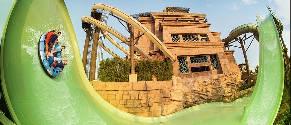 Aquaventure Waterpark8.png