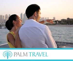 Palm Travel 300x250pix_banner.jpg