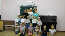 """Учащиеся группы """"Занимательный сад"""" получили сертификаты"""