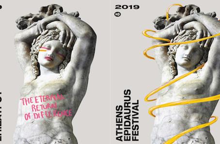 Le Festival d'Athènes et d'Epidaure