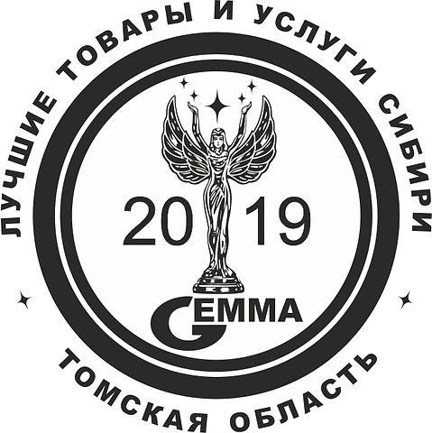 Лого ГЕММА.jpg
