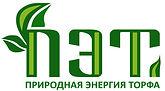 лого ПЭТ.jpg