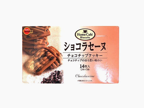 Bourbon Cocoa Cookie With Choco Tips 112g