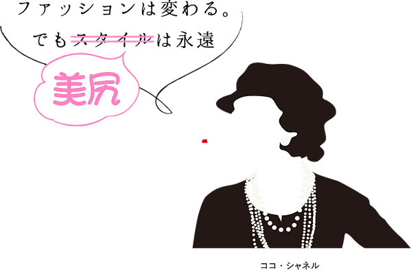 coco_chanel.png