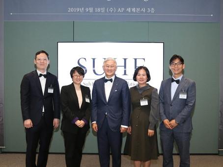 Ki-Jun was selected as a SUHF young investigator!