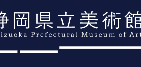 Lecture Translation | Shizuoka Prefectural Museum of Art