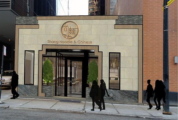 Noodle RestaurantExterior.jpg
