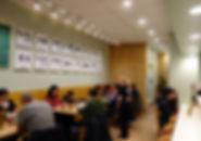 Ramen Restaurant Interior2.jpg