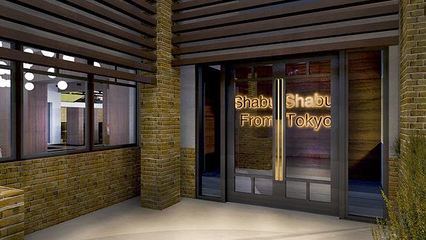 Shabu Shabu Exterior Entrance.jpg