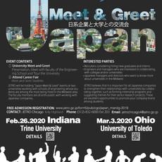 Poster Design | JETRO Event Poster Design
