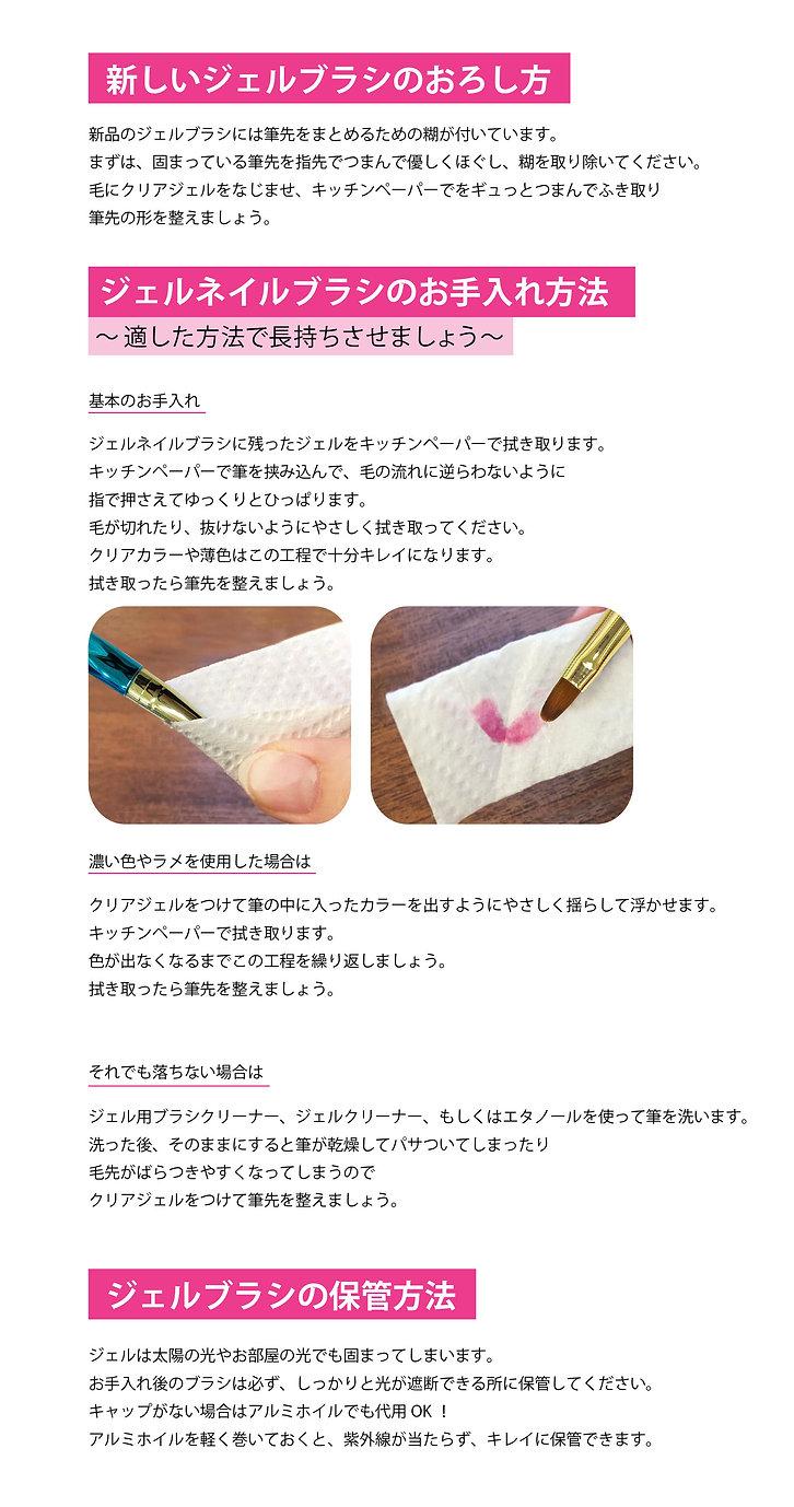 GAブラシお手入れ_08.07.jpg