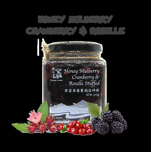 Honey Mulberry & Cranberry & Roselle (Invigorating)