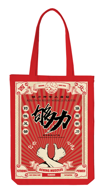 Koli Classic Red Tote Bag (Limited Edition)