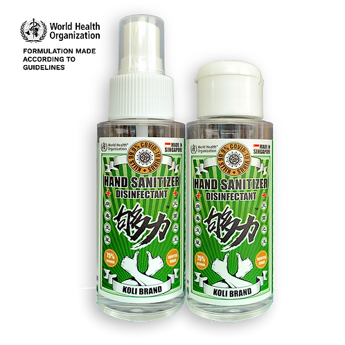 *WHO Formulated KOLI Hand Sanitizer 60ml Twin Pack / 世界卫生组织配方够力消毒液60ml组合