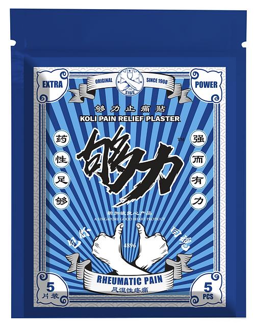 Koli Rheumatic Pain (Extra Power) Pain Relief Plaster - 5 pcs / 够力风湿特强力止痛贴 - 5片