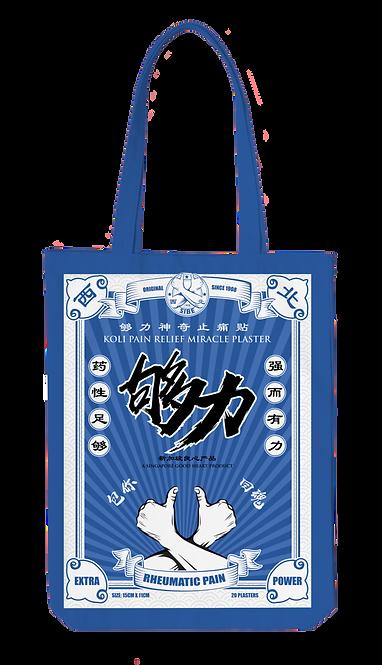 Koli Rheumatic Blue Tote Bag (Limited Edition)