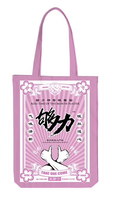 Koli That One Come Pink Tote Bag (Limited Edition)