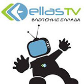 Greek Programming in your home - Ellas TV