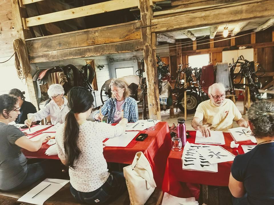 ifarm calligraphy workshop 2017