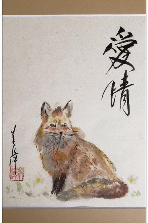 Feeling of Love (Fox)