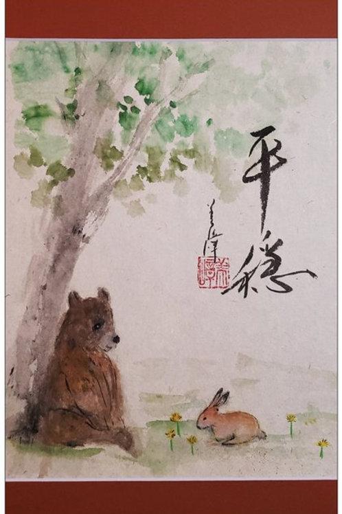 Peaceful (bear $ bunny)
