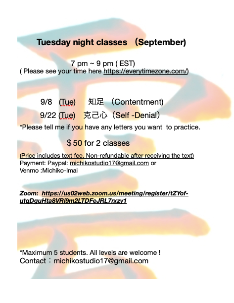 Tuesday classes in September.png