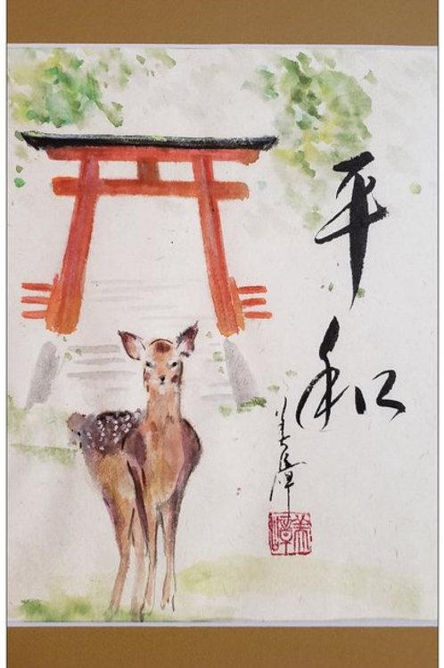 Peace ( Nara deer)