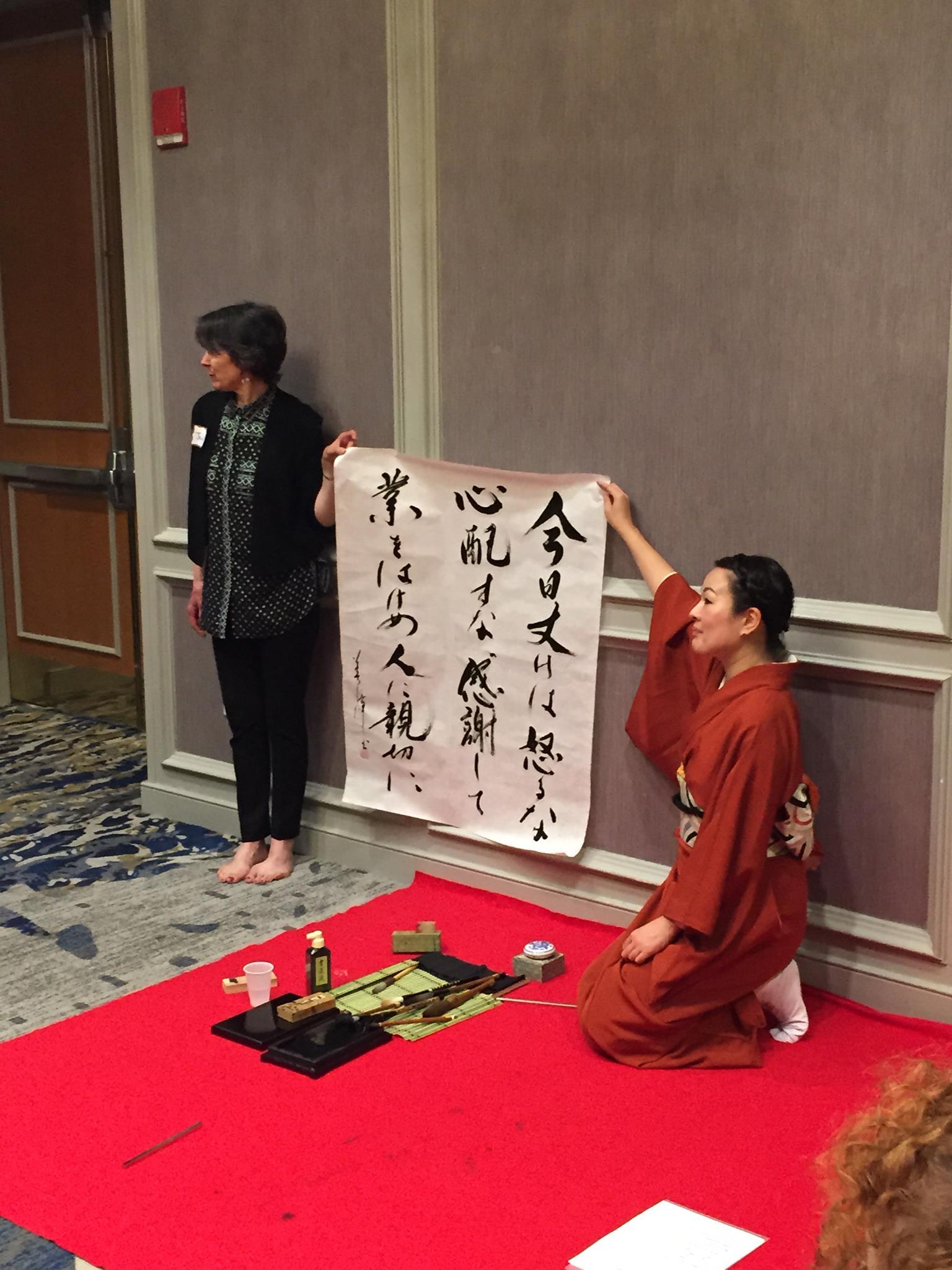 Celebration of Reiki conference