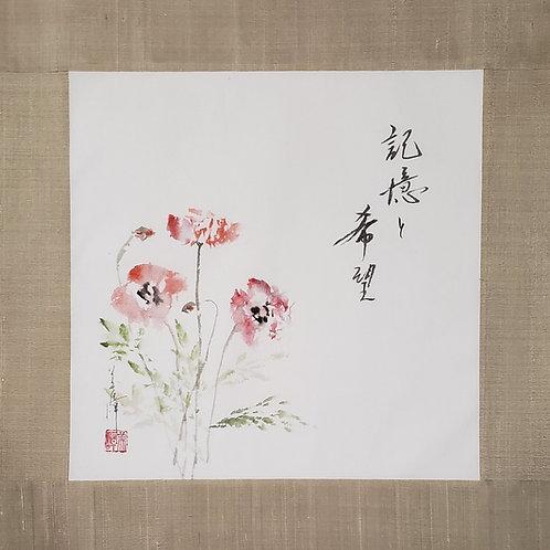 Poppy (記憶と希望- memory and hope)