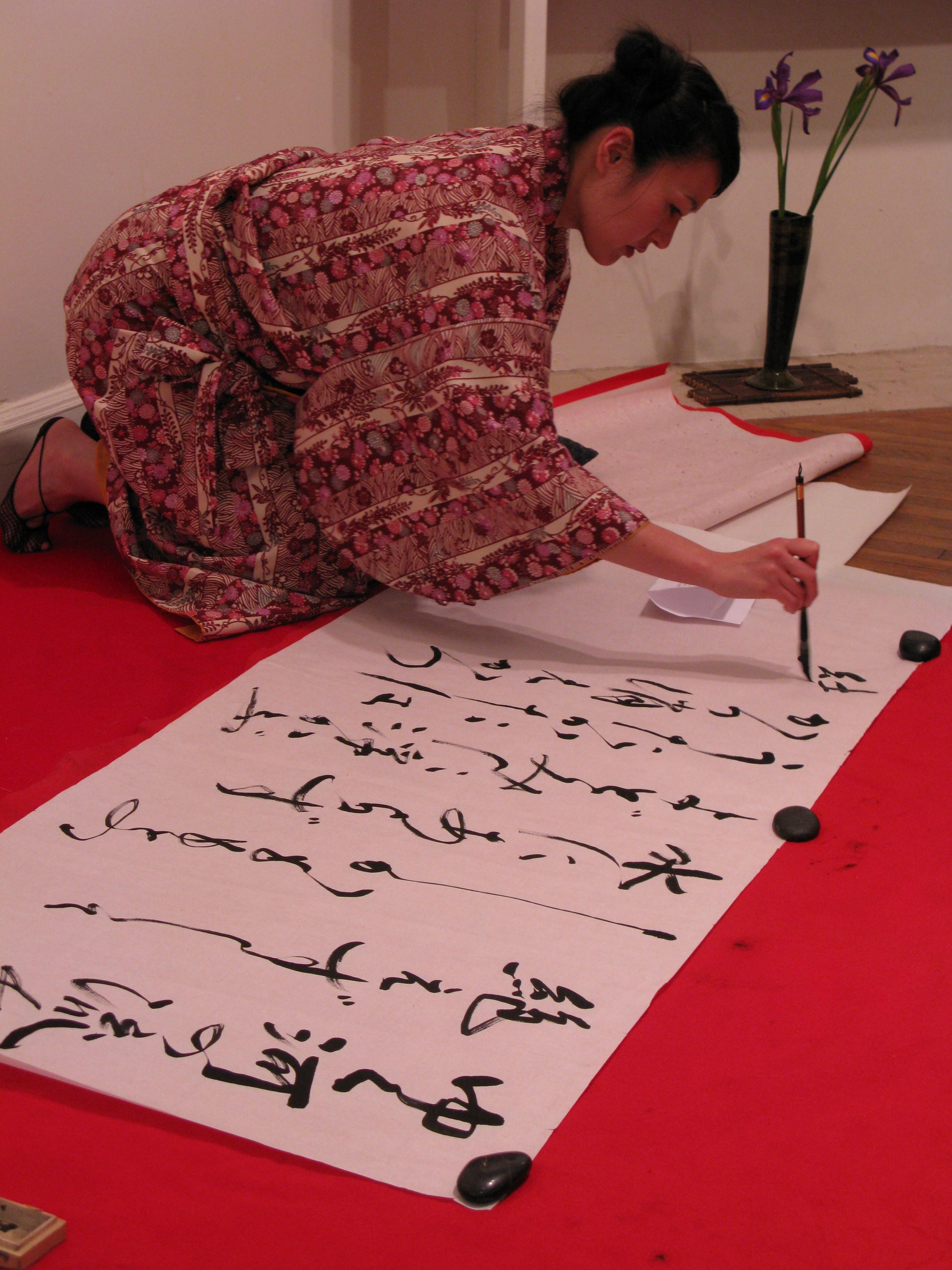 Kaji Aso Studio Japan Festival