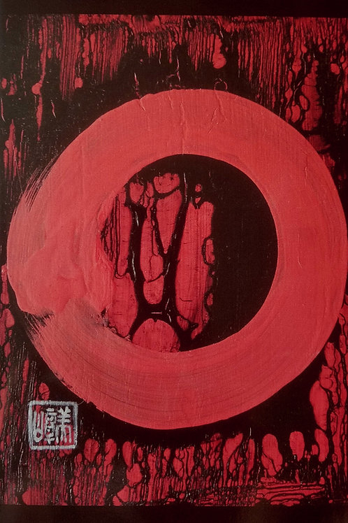 Enso (red)