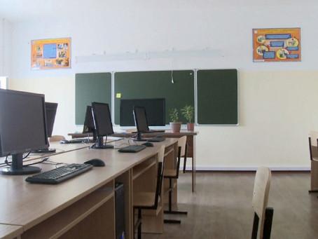 96 млрд тенге выделят на образование в Мангистауской области