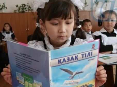 Вопросы развития государственного языка в сфере образования обсудили в Акмолинской области