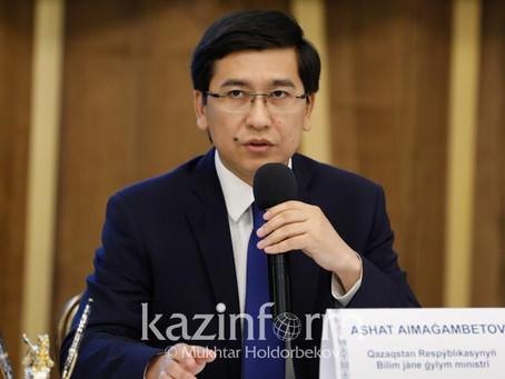 Асхат Аймағамбетов: Оқытушы жалақасының өсуі министрліктің жұмыс нәтижесі емес