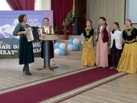 Актауские школьники примкнули к челленджу в честь празднования 175-летия Абая