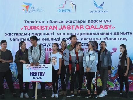 Молодежный фестиваль завершился в Туркестане