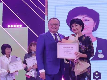 Ондасын Уразалин поздравил педагогов региона с профессиональным праздником