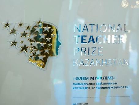 Лучшие педагоги могут принять участие в премиях «Учитель Казахстана» и «Учитель Мира»
