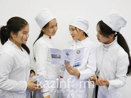 Проект «Болашаққа билет» помогает столичным школьникам с выбором профессии